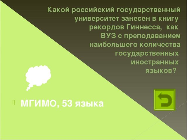 Знаменитую фразу Хрущёва произнесенную на ассамблее ООН перевели буквально. С...