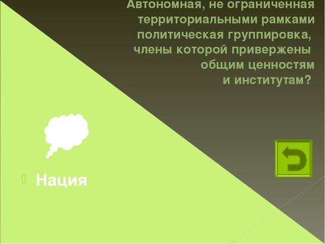 Вторая по численности народность России? Татары