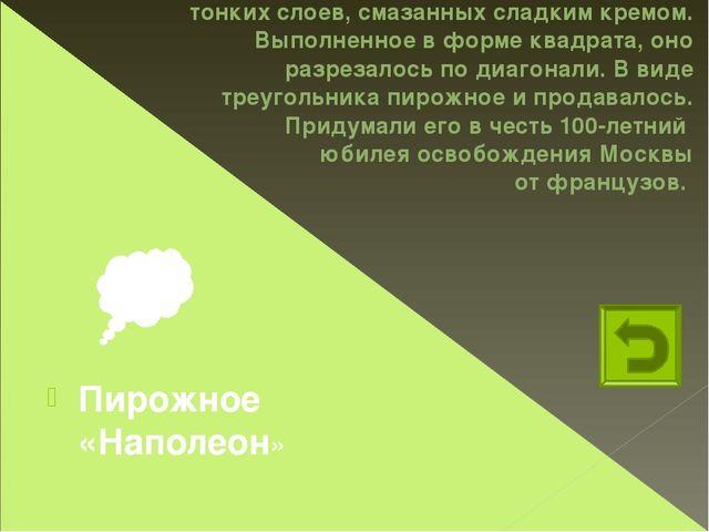 На Руси купцы по разному разрешали споры. Этот способ использовали при неболь...