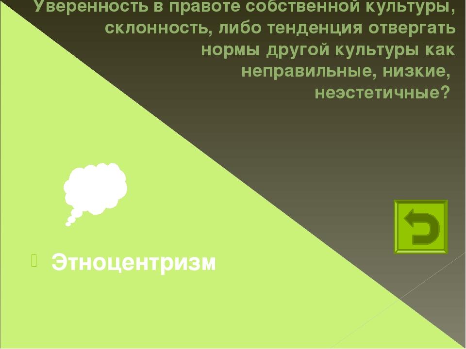 Министр иностранных дел России? Сергей Лавров
