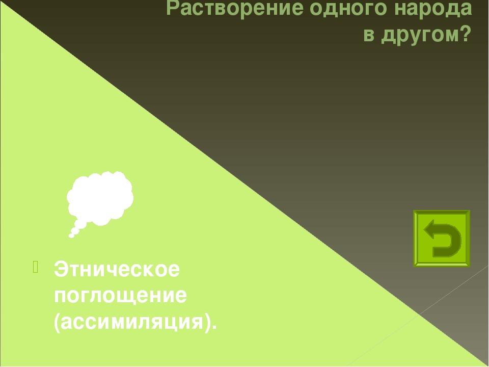 Какой российский государственный университет занесен в книгу рекордов Гиннесс...