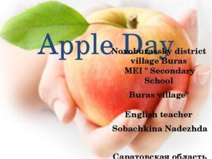 "Apple Day Novoburassky district village Buras MEI "" Secondary School Buras v"