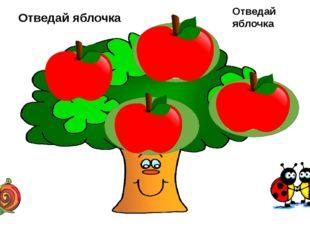 Листья, корни и побеги называют…. органами Цветки содержащие только пестики