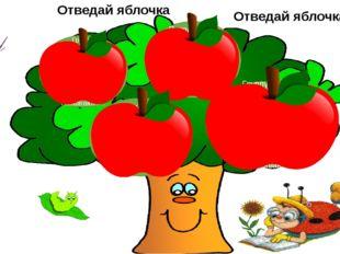 Группу связанных между собой органов, выполняющих общие функции, называют….