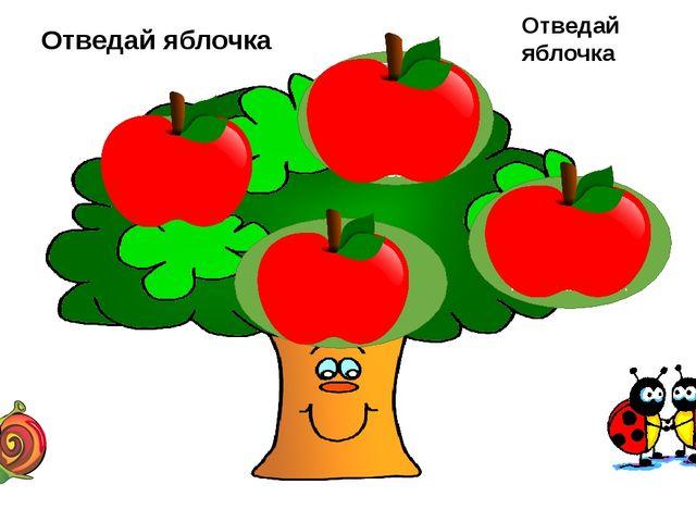 Листья, корни и побеги называют…. органами Цветки содержащие только пестики...