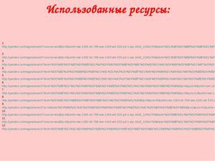 1. http://yandex.ru/images/search?source=wiz&fp=0&uinfo=sw-1360-sh-768-ww-134