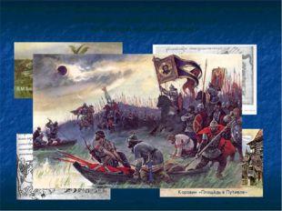 Отражение «Слова о полку Игореве» в литературе, музыке, живописи В.М.Васнецов