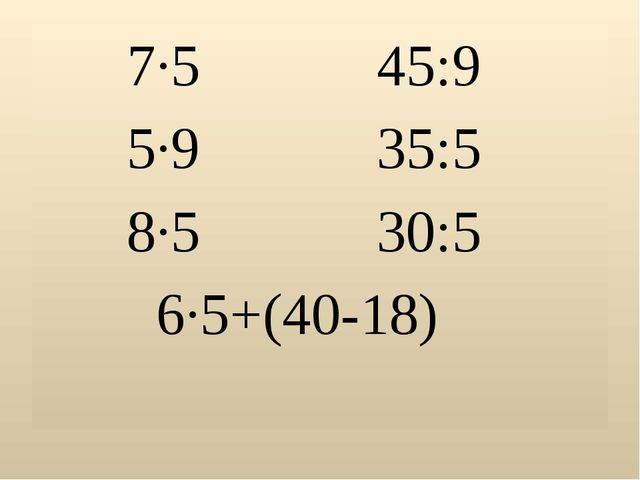 7∙5 45:9 5∙9 35:5 8∙5 30:5 6∙5+(40-18)