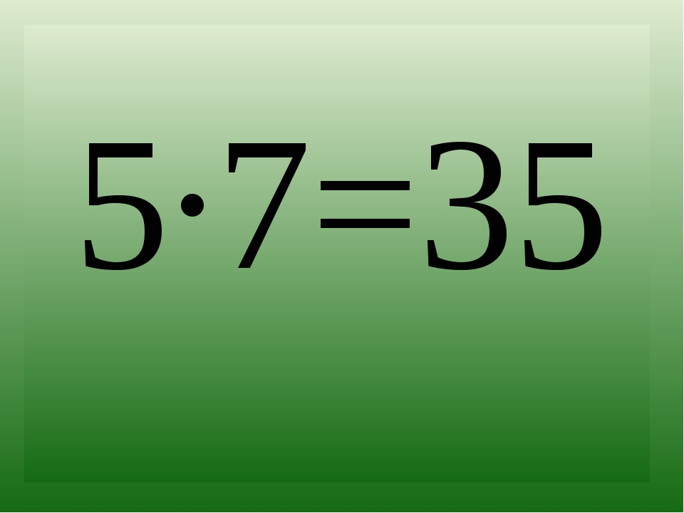 5∙7=35