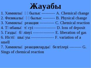 Жауабы 1. Химиялық құбылыс ---------- А. Chemical change 2. Физикалық құбылыс