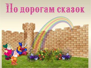 Воропаева Наталья Алексеевна, учитель русского языка и литературы МБОУ лицея