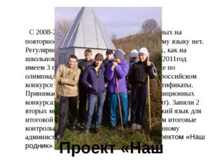 Аналитическая справка С 2008-2012год неуспевающих и оставленных на повторное