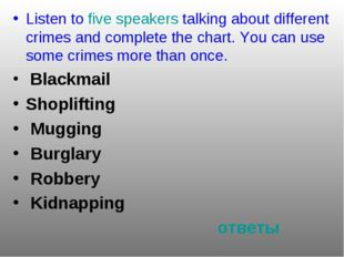 Listen to five speakers talking about different crimes and complete the chart