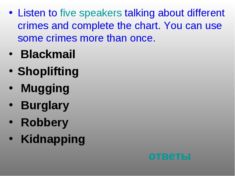 Listen to five speakers talking about different crimes and complete the chart...