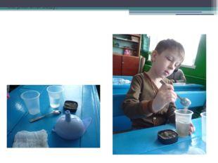 Опыт №7 Очистка воды В воду добавили песок, мелкие камешки и землю. Загрязнил