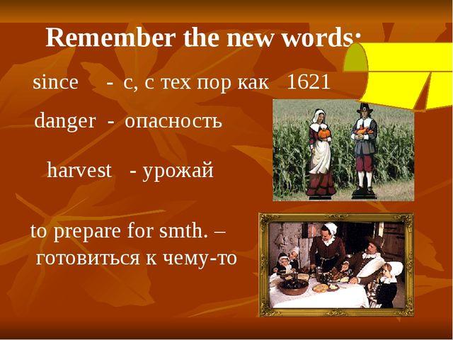 since - с, с тех пор как 1621 danger - опасность harvest - урожай to pre...