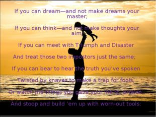 If you can dream—and not make dreams your master;    If you can think—and not