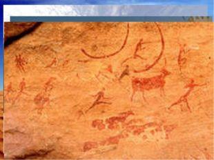 Культура Северной Африки На территории Северной Африки расположено немало кул