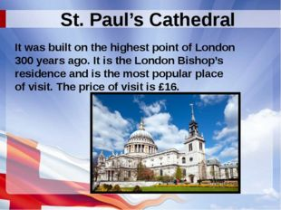 St. Paul's Cathedral It was built on the highest point of London 300 years ag