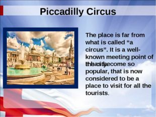 Piccadilly Circus It has become so popular, that is now considered to be a pl