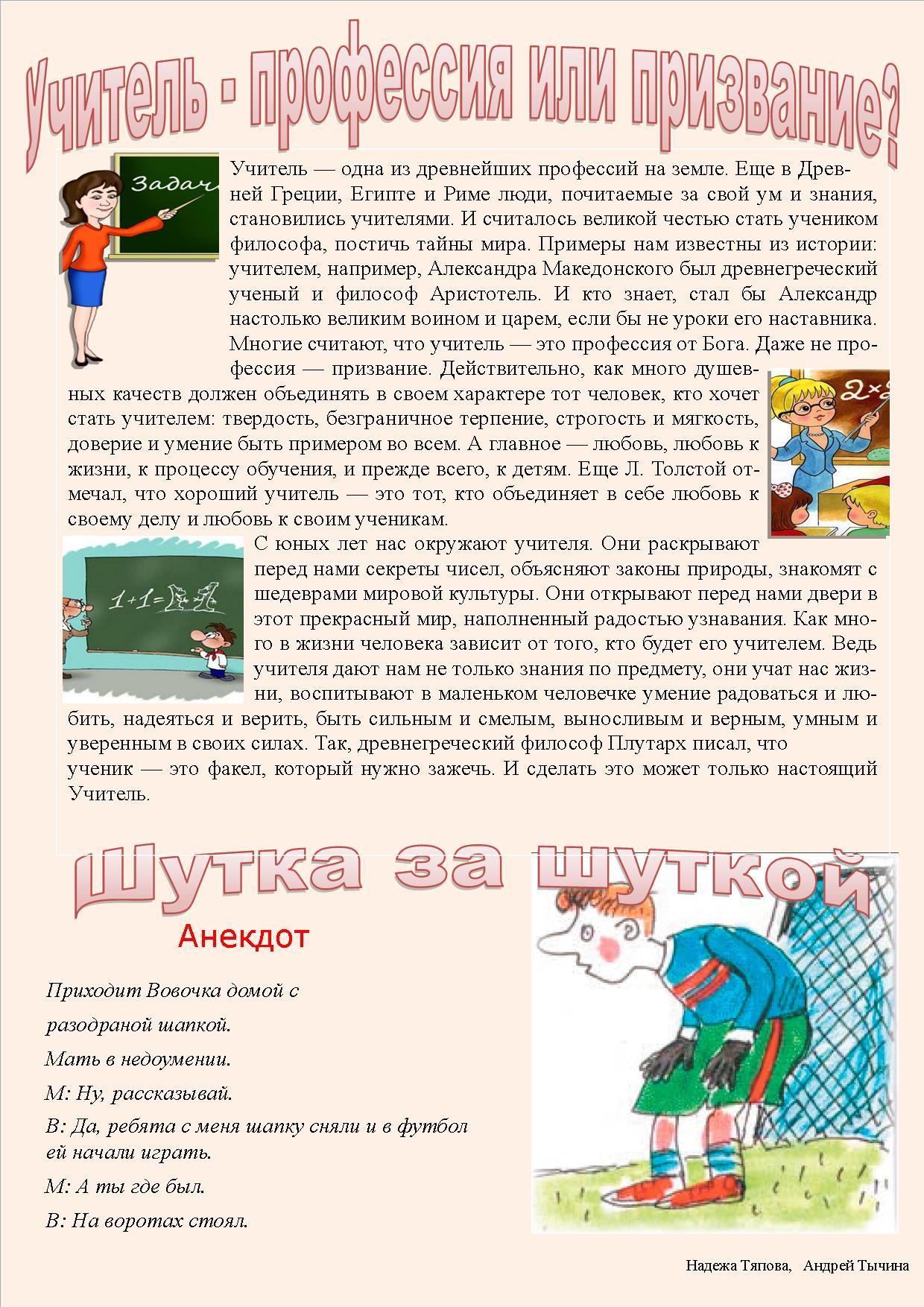 hello_html_266175ac.jpg