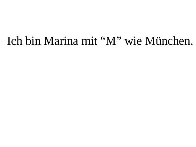 """Ich bin Marina mit """"M"""" wie München."""