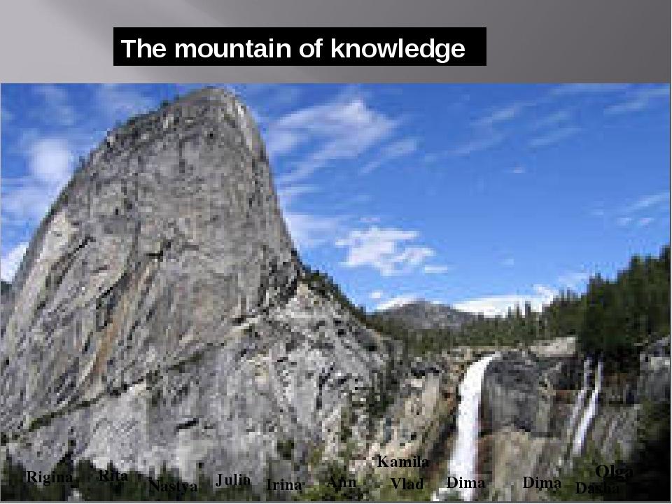The mountain of knowledge Olga Rita Nastya Ann Kamila Irina Dasha Julia Rigin...