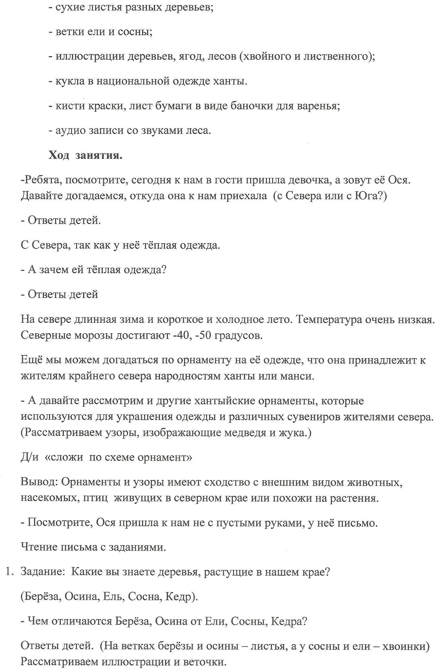 hello_html_43f76f58.jpg