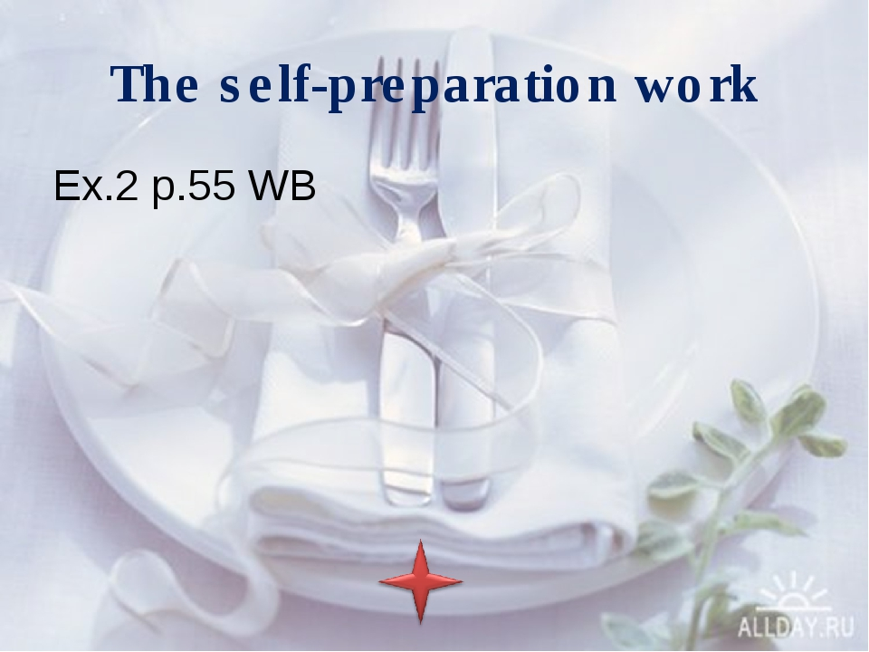 The self-preparation work Ex.2 р.55 WB