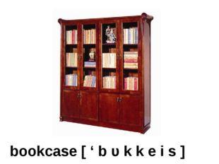 bookcase [ ' b υ k k e i s ]