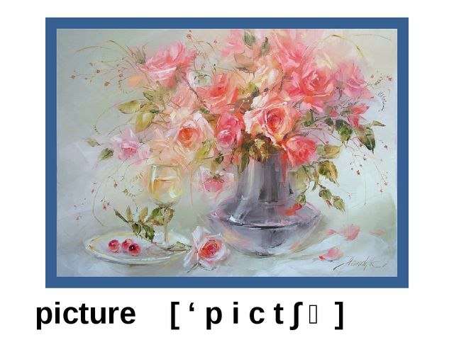picture [ ' p i c t ∫ ə ]