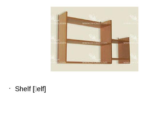 Shelf [ʃelf]