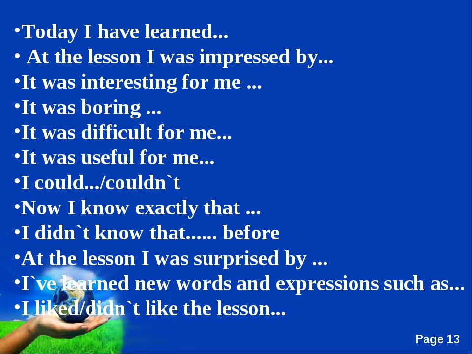 Today I have learned... At the lesson I was impressed by... It was interestin...