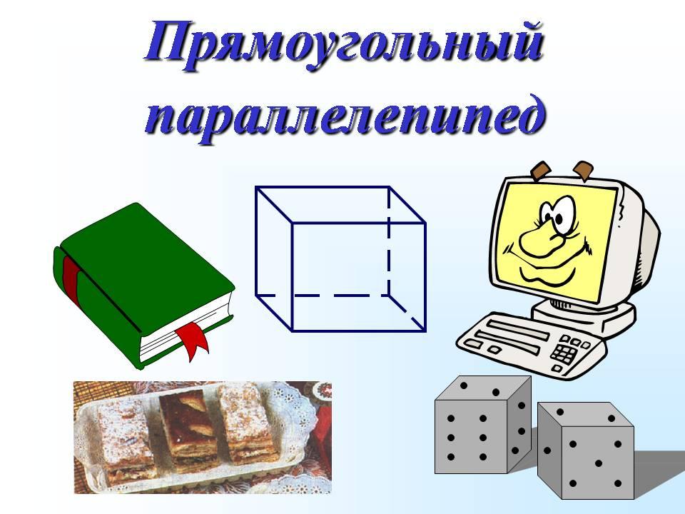 hello_html_c65980e.jpg