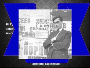 """18. Группа """"Браво"""" вместе с Жанной Агузаровой приветствуют вас из 1980-х пес"""