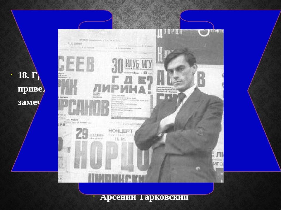 """18. Группа """"Браво"""" вместе с Жанной Агузаровой приветствуют вас из 1980-х пес..."""