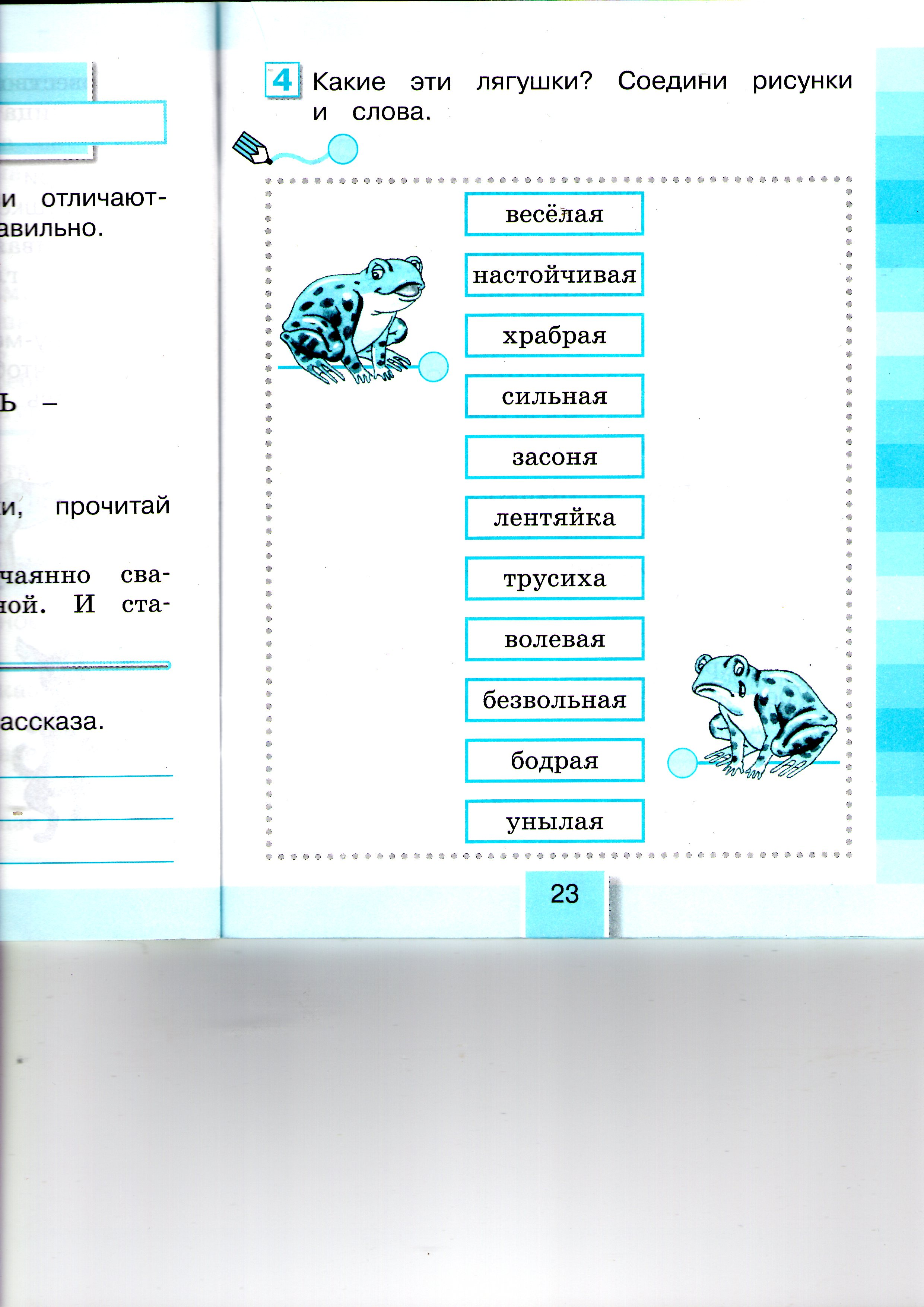hello_html_m3dbf90ab.jpg