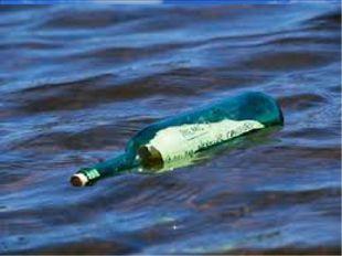 Слай картинка бутылка