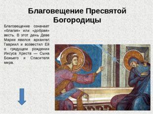 http://calendar.lenacom.spb.ru/ http://go.mail.ru/search_images?q=%D1%80%D0%B