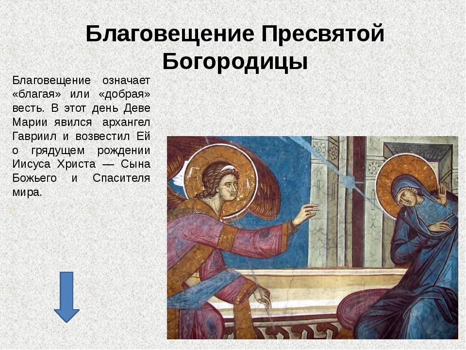http://calendar.lenacom.spb.ru/ http://go.mail.ru/search_images?q=%D1%80%D0%B...