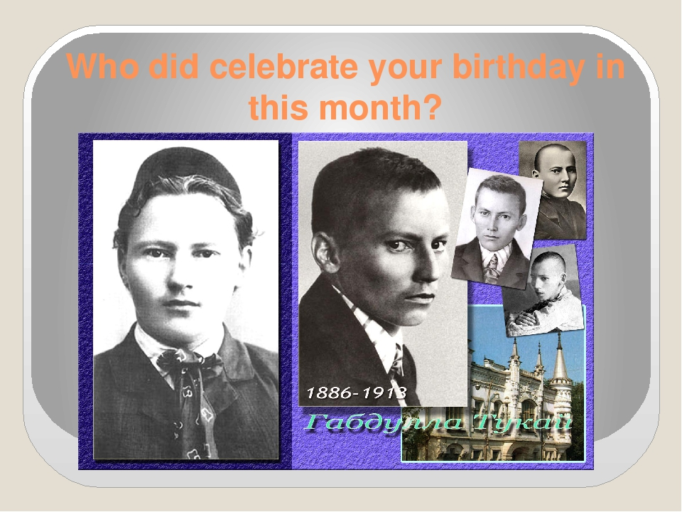 Who did celebrate your birthday in this month?