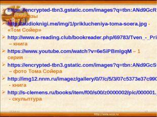 https://encrypted-tbn3.gstatic.com/images?q=tbn:ANd9GcRvecqQ3FjKMjqKNXjFVRqID