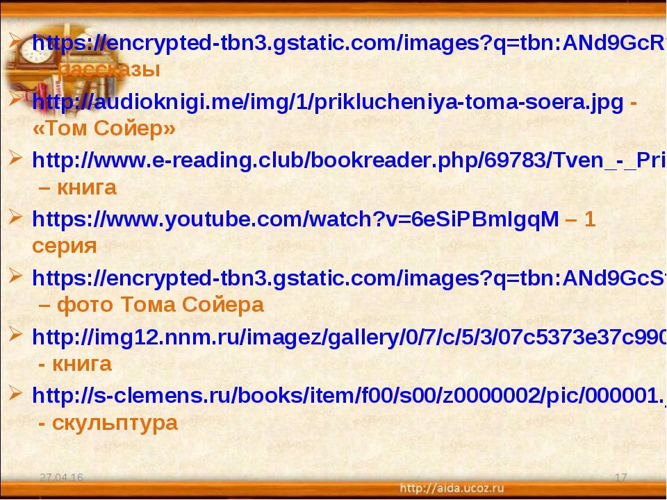 https://encrypted-tbn3.gstatic.com/images?q=tbn:ANd9GcRvecqQ3FjKMjqKNXjFVRqID...