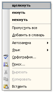 hello_html_m52d91793.png