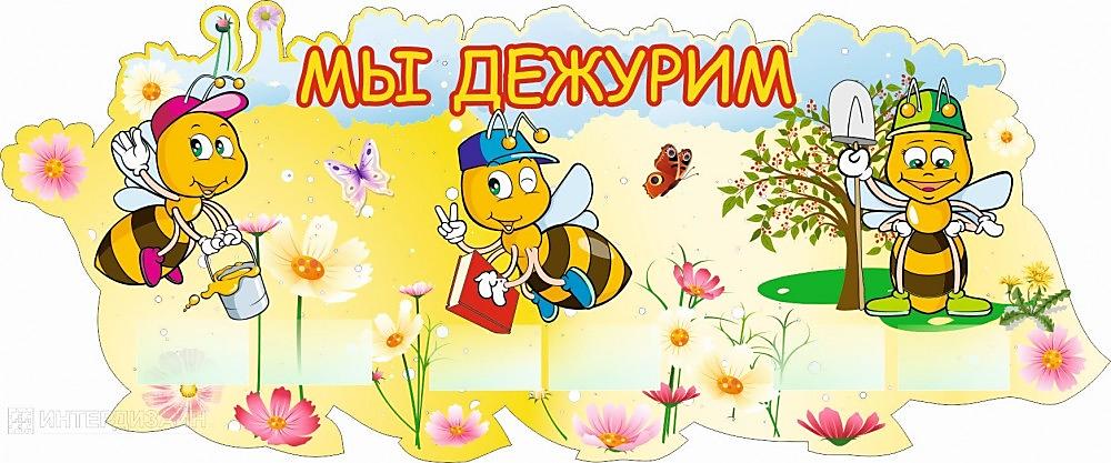 hello_html_m47371b9d.png