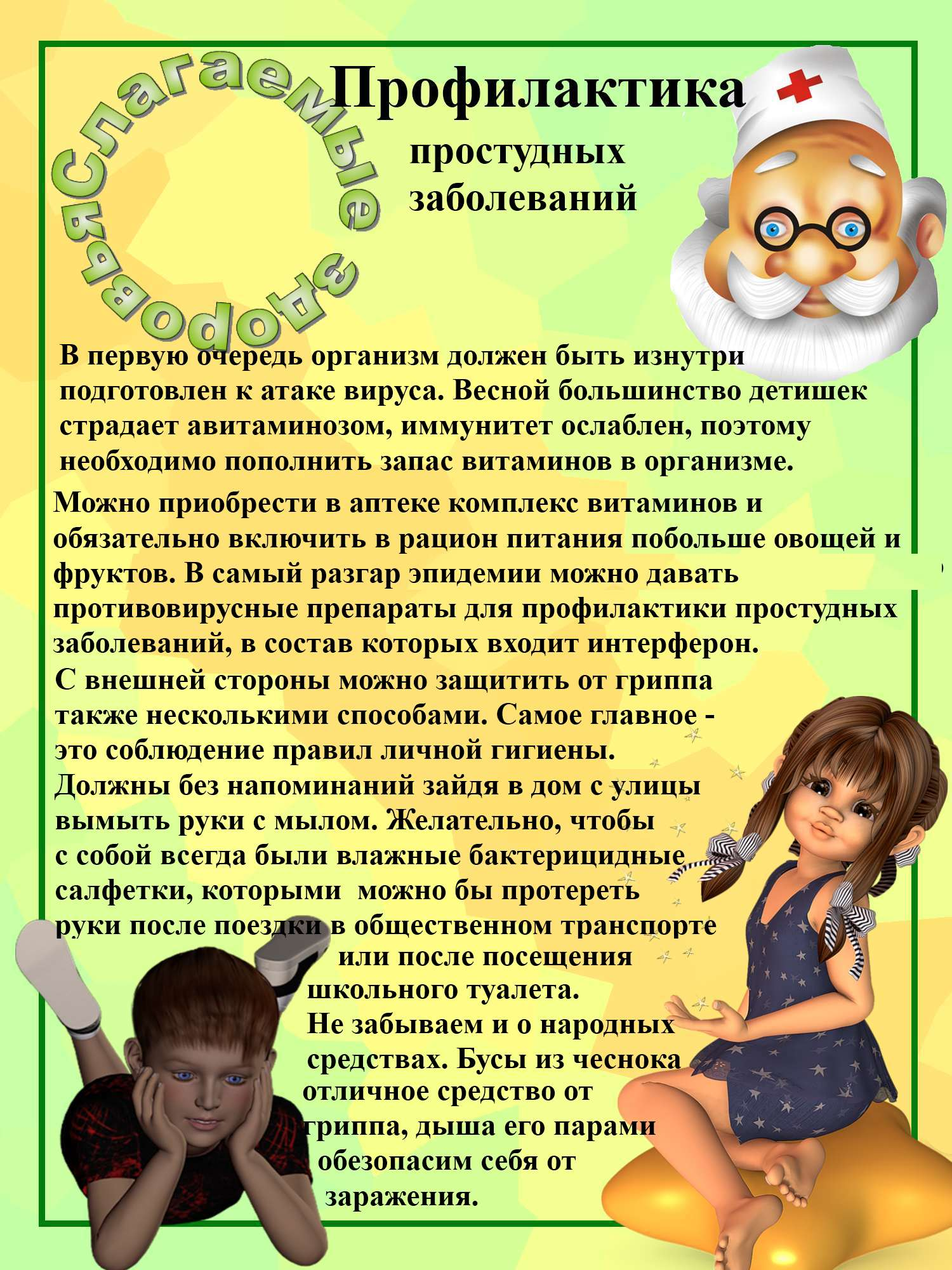 hello_html_m7ad81184.jpg