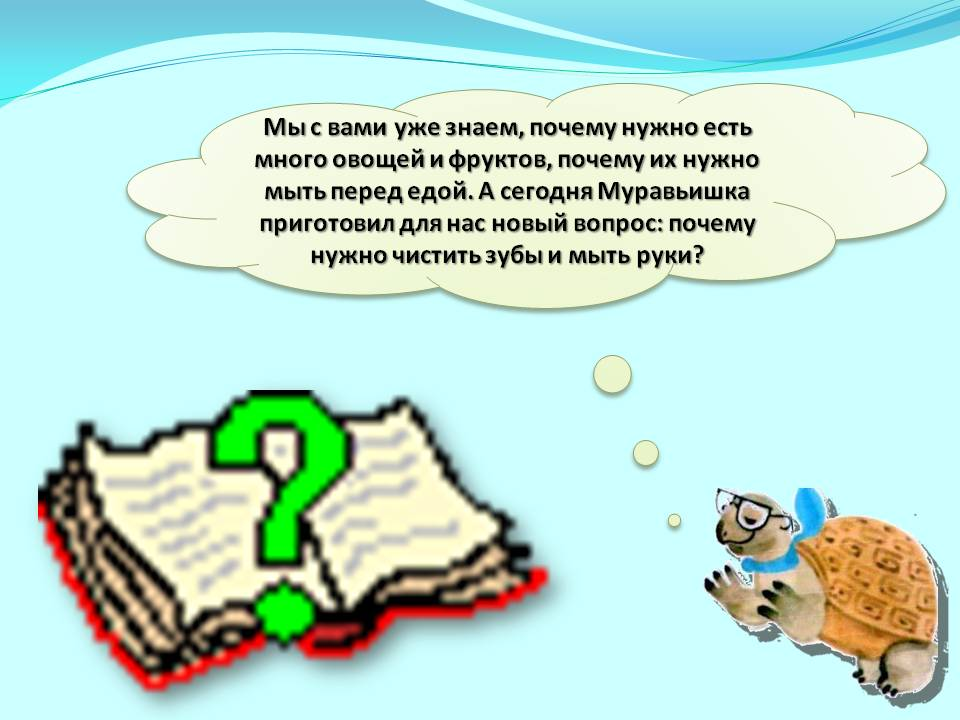 hello_html_26883cee.jpg