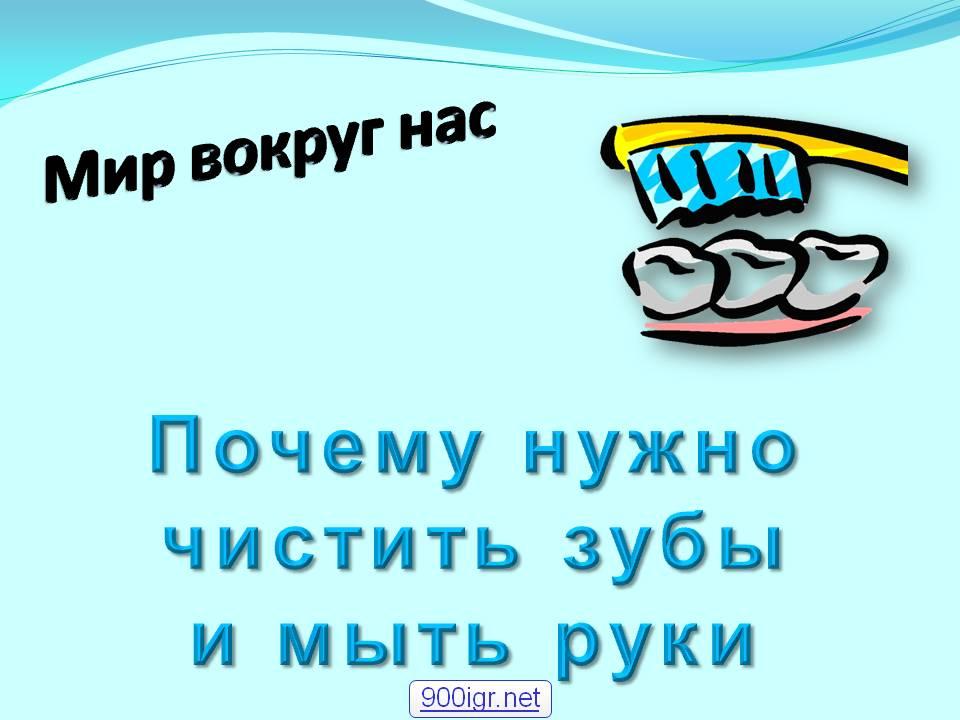 hello_html_3d9ba0d.jpg