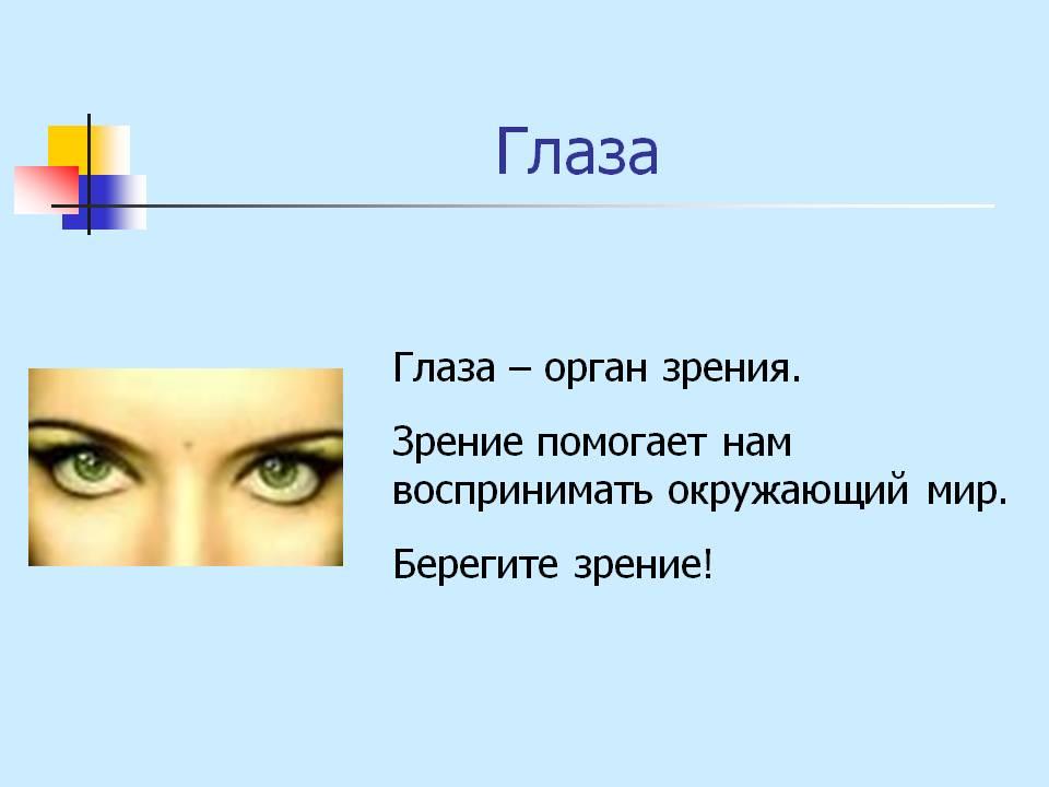 hello_html_5d39d013.jpg