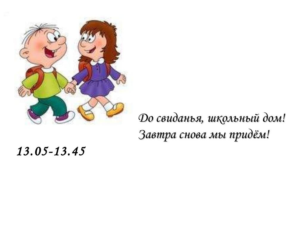 hello_html_6c52b27f.jpg